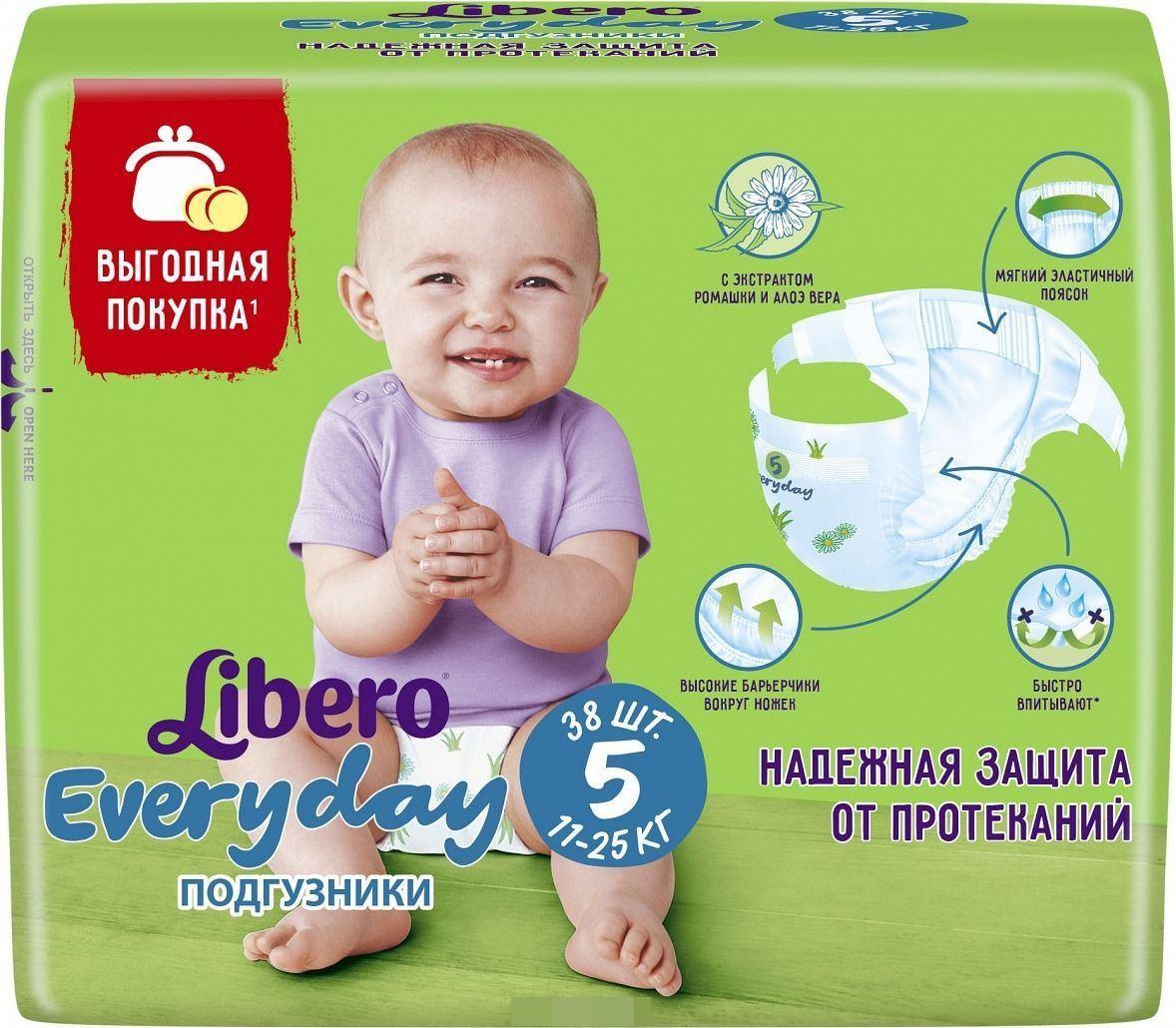 Подгузники Libero LIBERO 5378