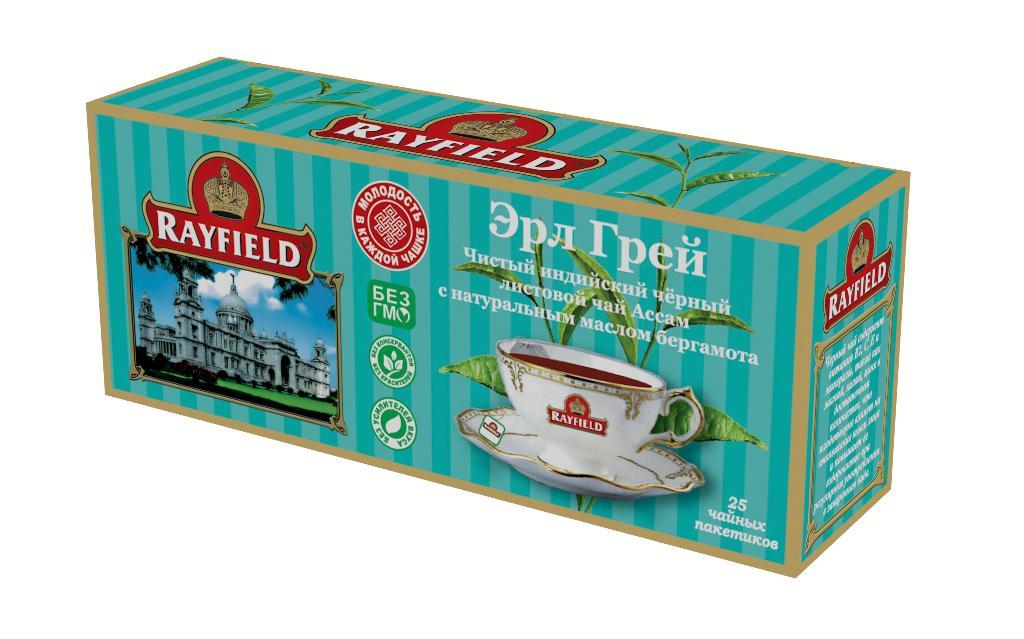 Миниатюра Чай черный Rayfield листовой ассам эрл грей чистый индийский 25 пакетиков  2 пачки №2