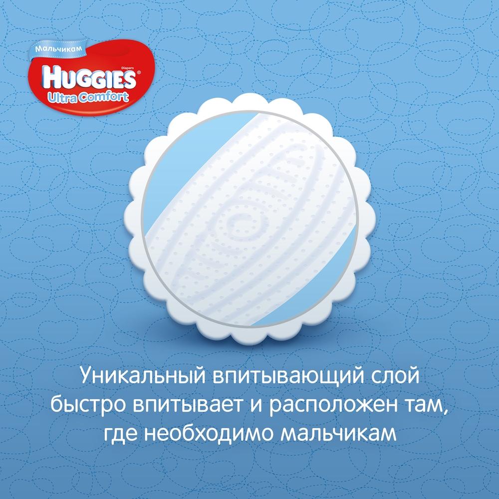 Миниатюра Подгузники Huggies Ultra Comfort для мальчиков 4 (8-14 кг), Disney Box, 126 шт. №7
