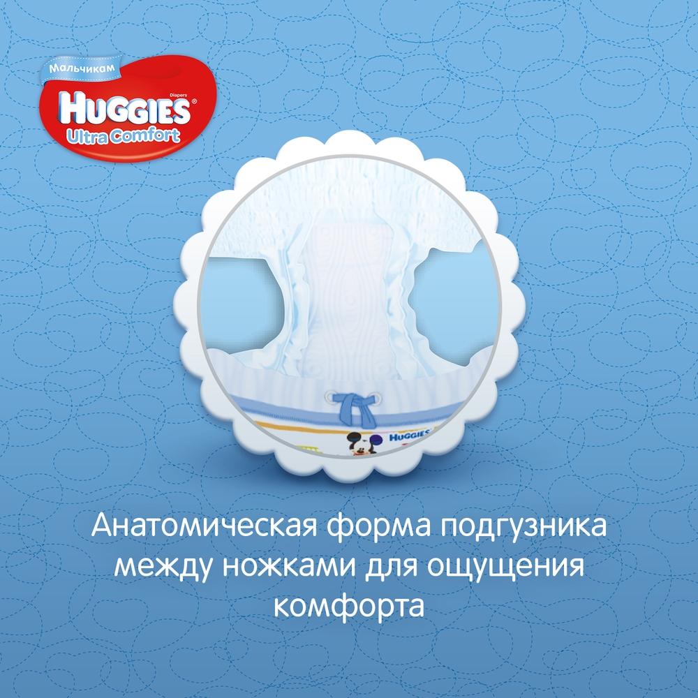 Миниатюра Подгузники Huggies Ultra Comfort для мальчиков 4 (8-14 кг), Disney Box, 126 шт. №8
