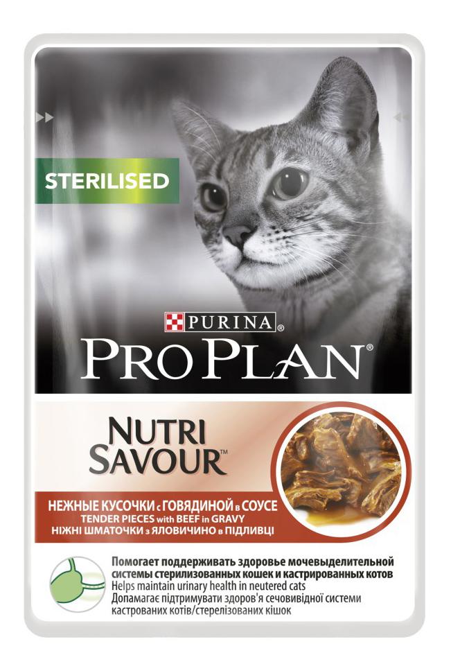 Влажный корм для кошек PRO PLAN Nutri Savour Sterilised, говядина, 85г