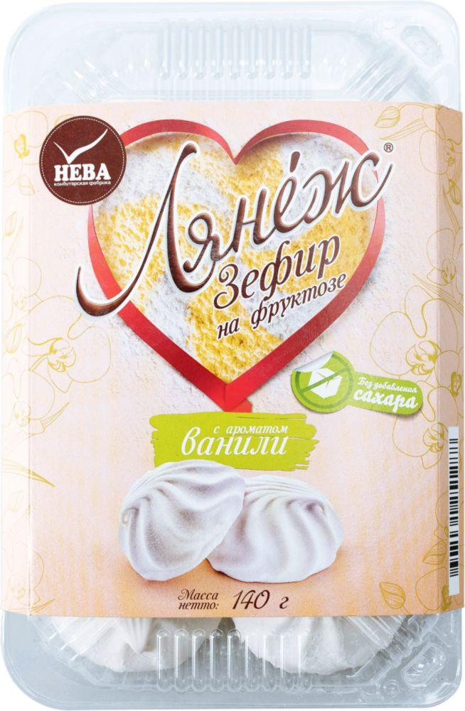 Зефир Лянеж с ароматом ванили на фруктозе 140 г