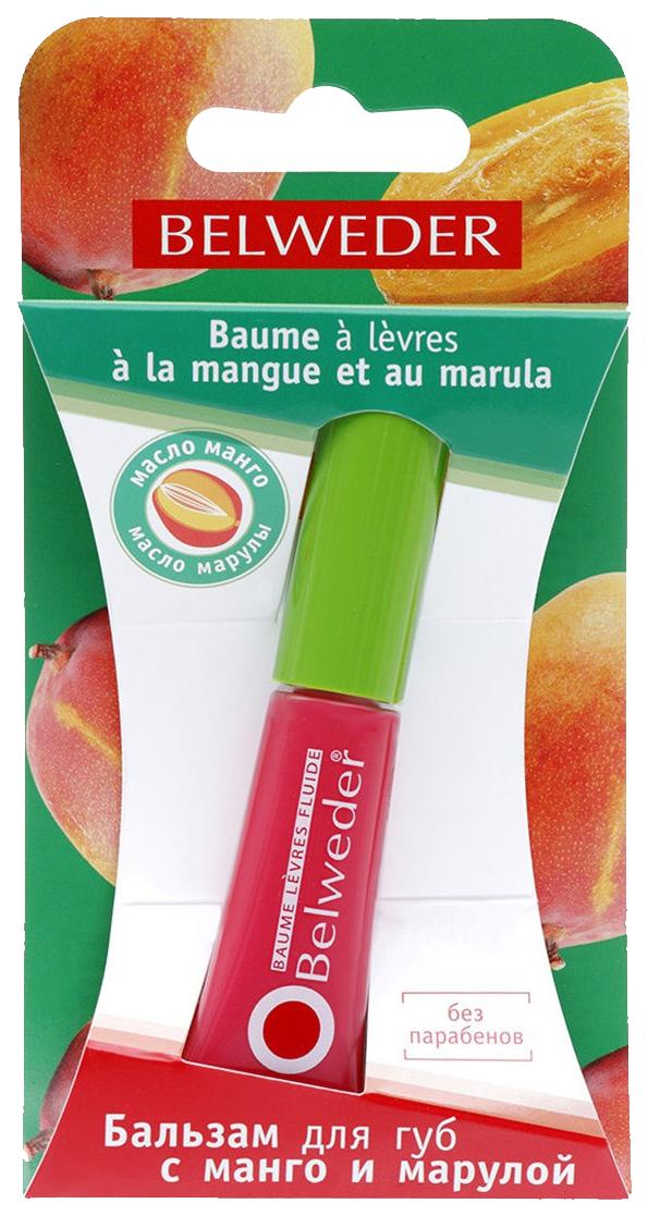 Бальзам для губ Belweder с манго и марулой 7мл