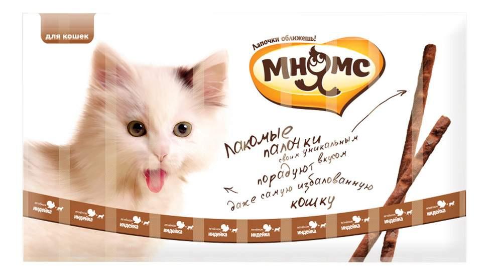 Лакомство для кошек МНЯМС Лакомые палочки с индейкой и ягненком, 10шт по 5г
