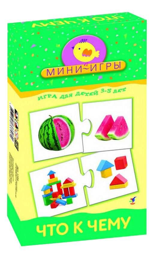 Семейная настольная игра Дрофа-Медиа Что к чему (новый дизайн) 1164