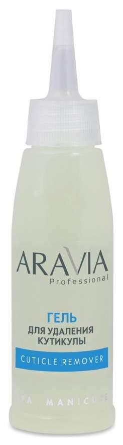Гель для удаления кутикулы Aravia Professional SPA маникюр Cuticle Remover 100 мл