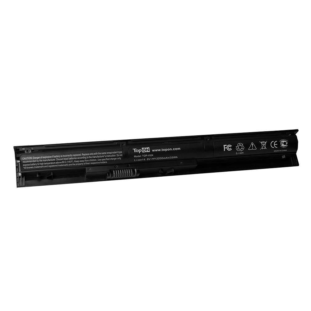 Аккумулятор для ноутбука HP Pavilion 15, 17, ProBook 450 G2, 455 G2 Series