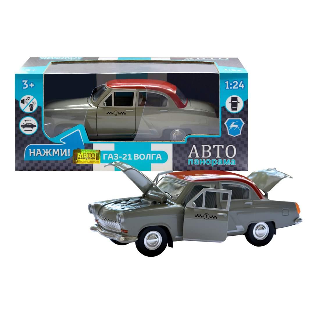 Машинка металлическая Автопанорама Волга ГАЗ-21 Такси 1:24 JB1200213