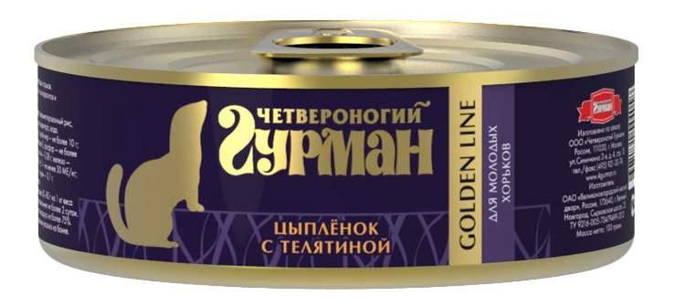 Корм для хорьков Четвероногий Гурман Golden Line цыпленок с телятиной, 100г