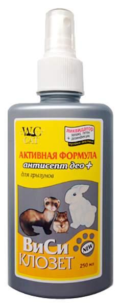 ВиСи Клозет поглотитель запаха для грызунов (250 мл)