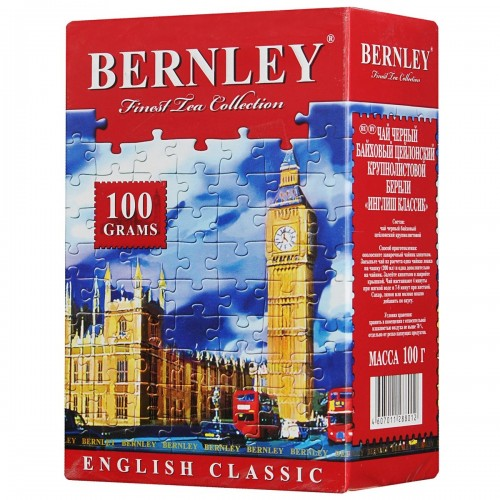 Чай черный листовой Bernley english classic 100 г