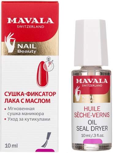 Сушка-фиксатор с маслом для ногтей MAVALA Oil Seal dryer, 10 мл
