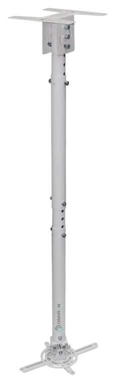 Кронштейн для видеопроектора ONKRON K4A
