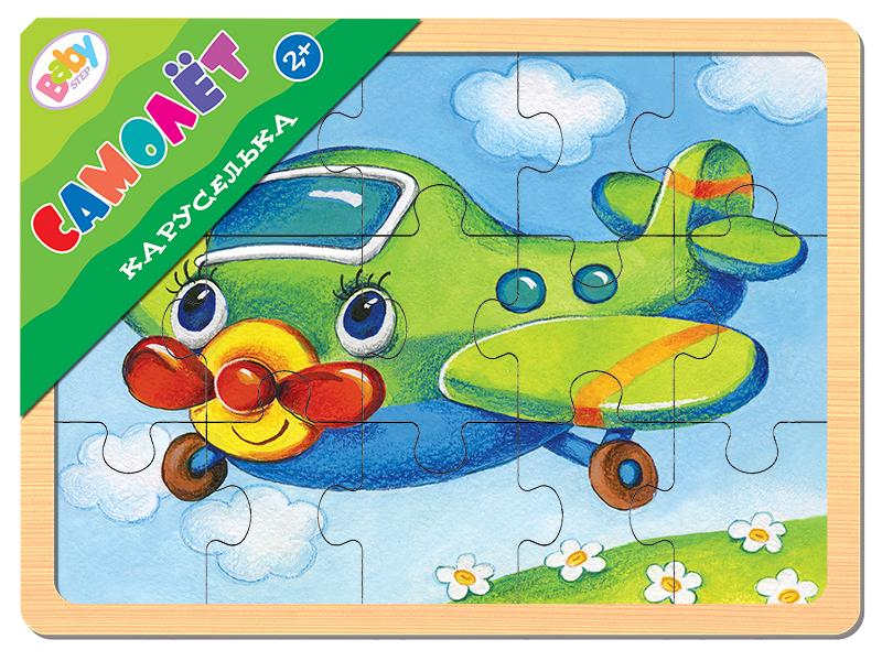 Пазлы Step Puzzle Каруселька Самолет деревянный 15 элементов
