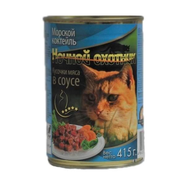 Консервы Ночной Охотник кусочки мяса в соусе для кошек (415 г, Морской коктейль)