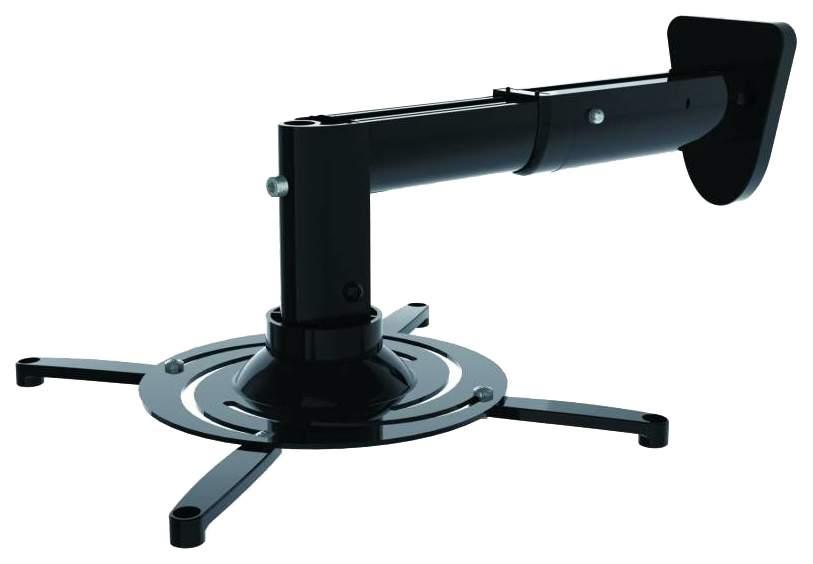 Кронштейн для видеопроектора CACTUS CS-VM-PR05B-BK