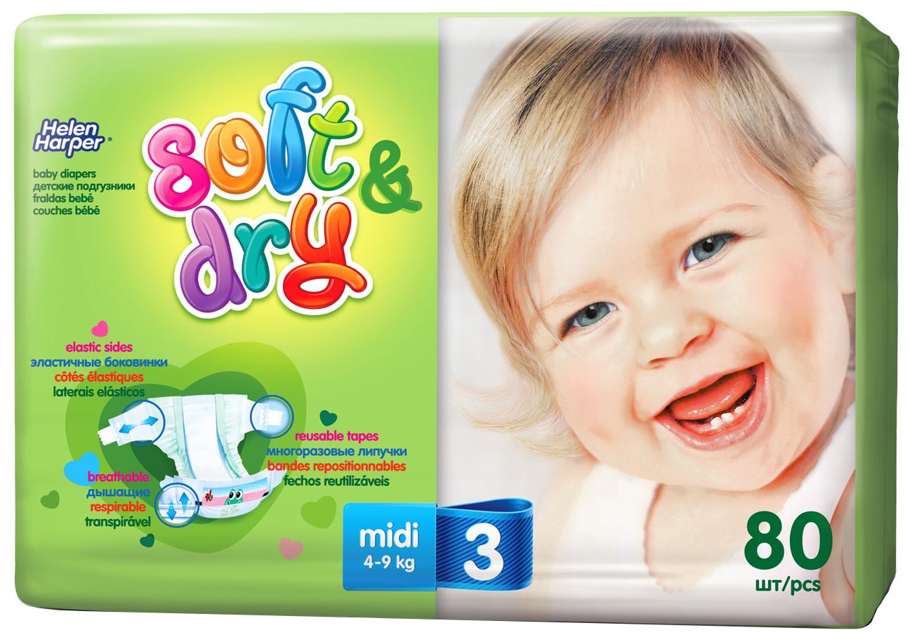 Подгузники Helen Harper NEW Детские Soft & DryMidi (4-9кг) 80шт/2