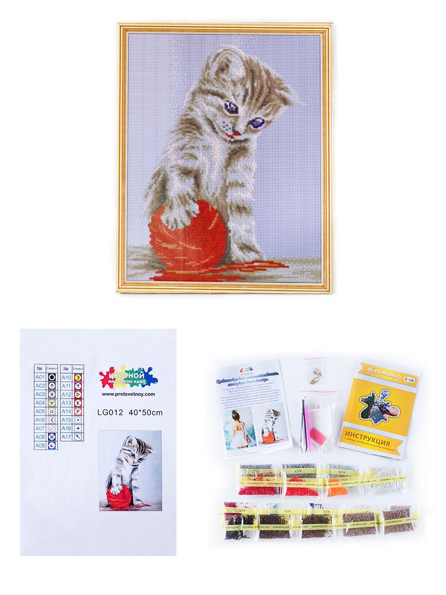Купить алмазная живопись Цветной LG012 «Котенок с красным ...