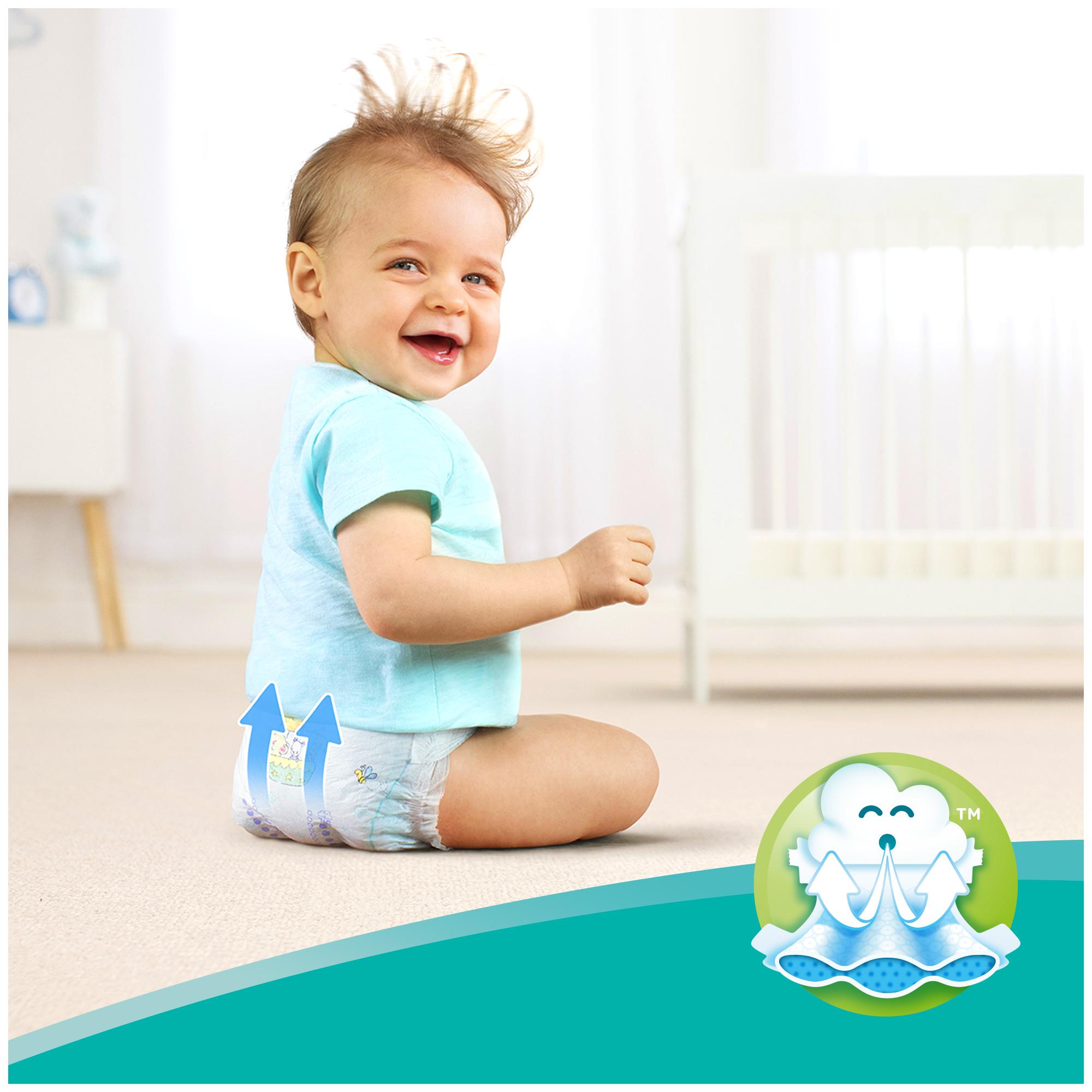 Подгузники Pampers Active Baby-Dry Maxi (9-14 кг) 106 шт.