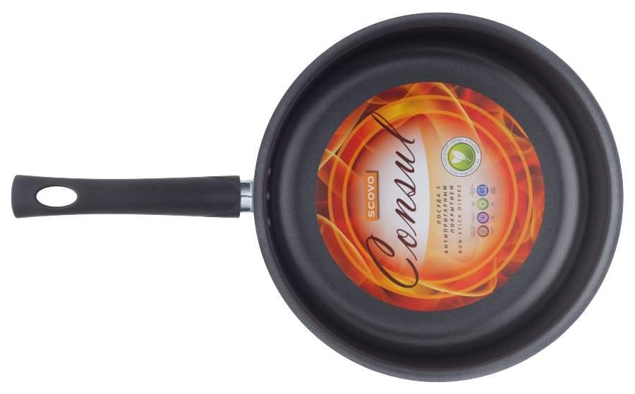 Сотейник Scovo Consul RC-021 26 см