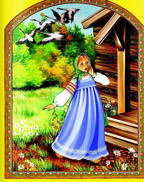 Картинка аленушки из сказок