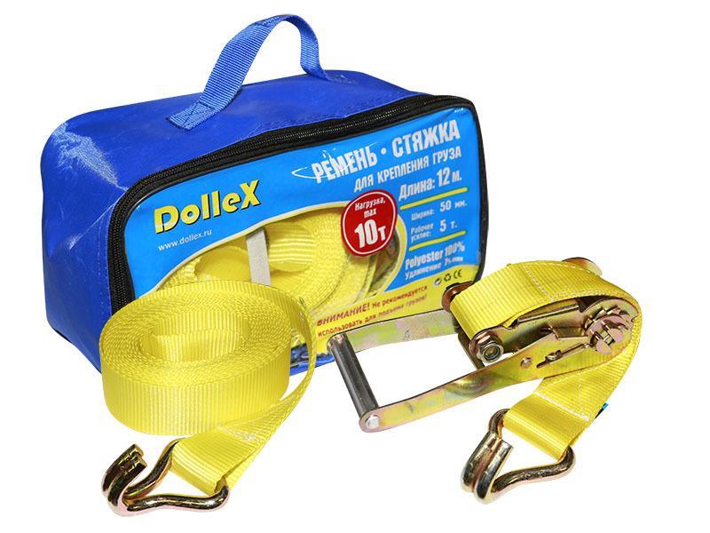 Dollex ST-125010