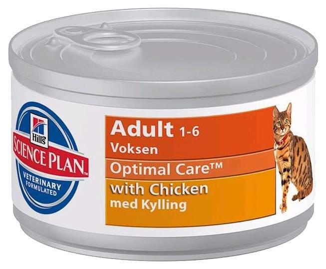 Консервы для кошек Hill's Science Plan Adult 1-6, курица, 85г