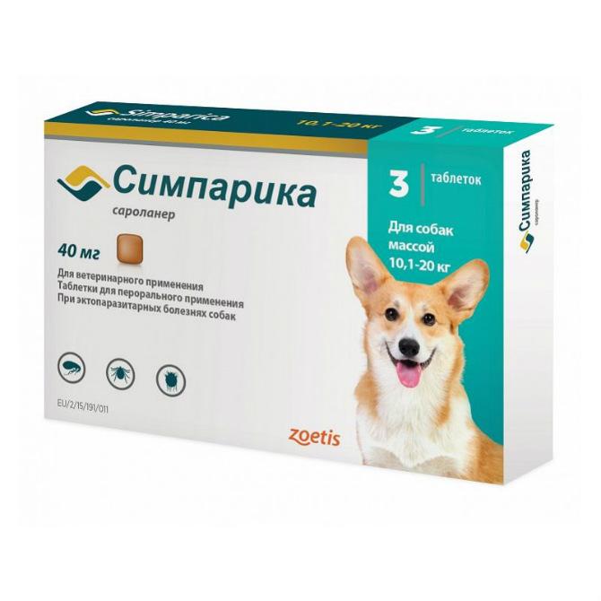 Таблетки для собак против блох и клещей Zoetis Симпарика, 10-20 кг, 3 таб по 40 мг