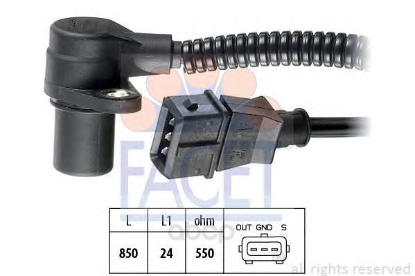 Датчик положения коленвала Opel Sintra 2.2 I 16V Facet 90252