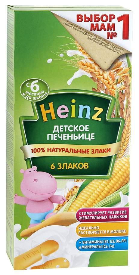Печенье Heinz 6 злаков с 6 мес 160 г