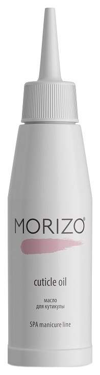 Масло для удаления кутикулы Morizo Cuticle Oil масло 100 мл