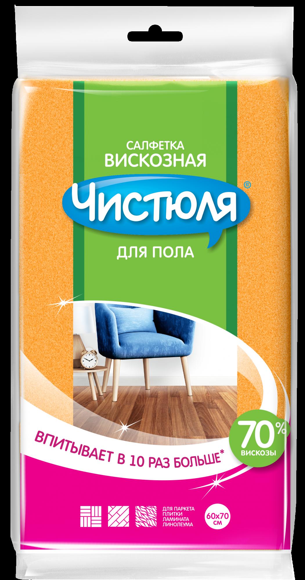 Чистюля салфетка вискозная оранжевая для пола (большая)