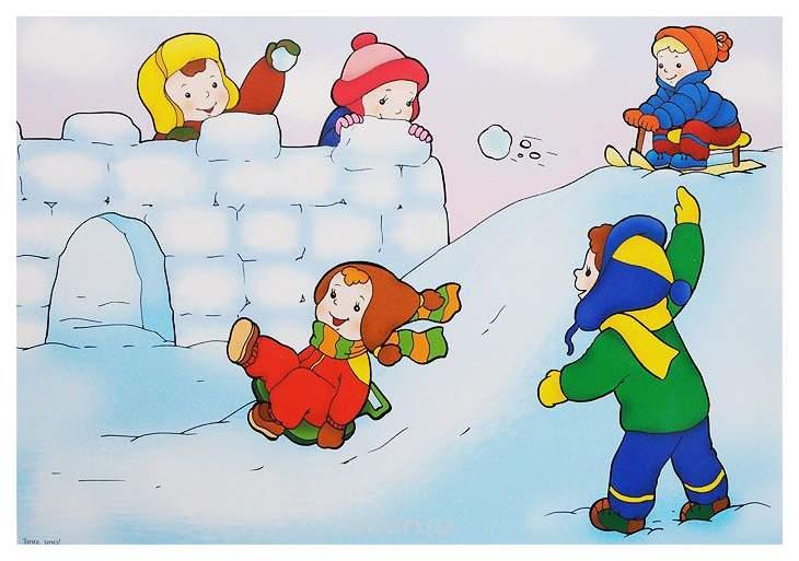 Картинка зимних игр и забавы