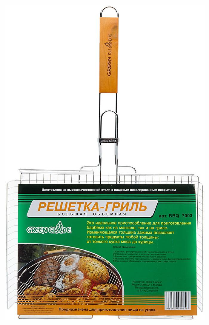 Решетка для гриля Green Glade BBQ 7003 31x41x6 см