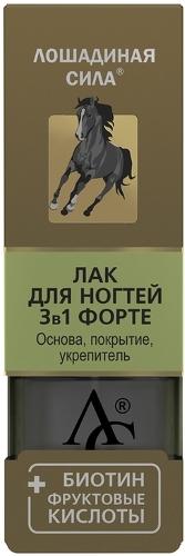 """Лак для ногтей 3 в 1 ЛОШАДИНАЯ СИЛА """"Форте"""" , 17 мл"""