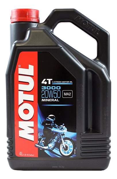 Моторное масло Motul 3000 4T 20W-50 4л