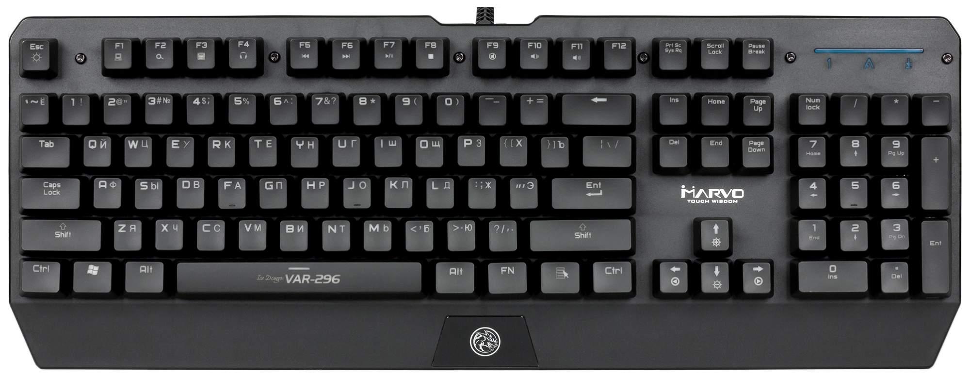Игровая клавиатура MARVO VAR-296 Black