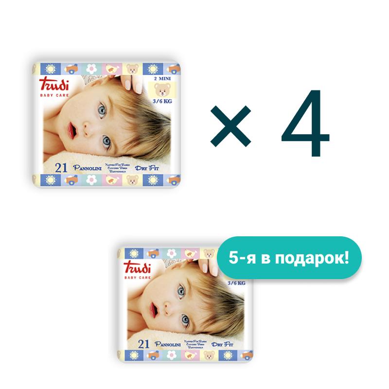 Подгузники для новорожденных детские Trudi №2 Mini 3-6 кг 4+1