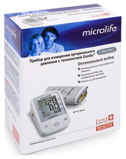 Тонометр Microlife BPA2 Basic автоматический на плечо