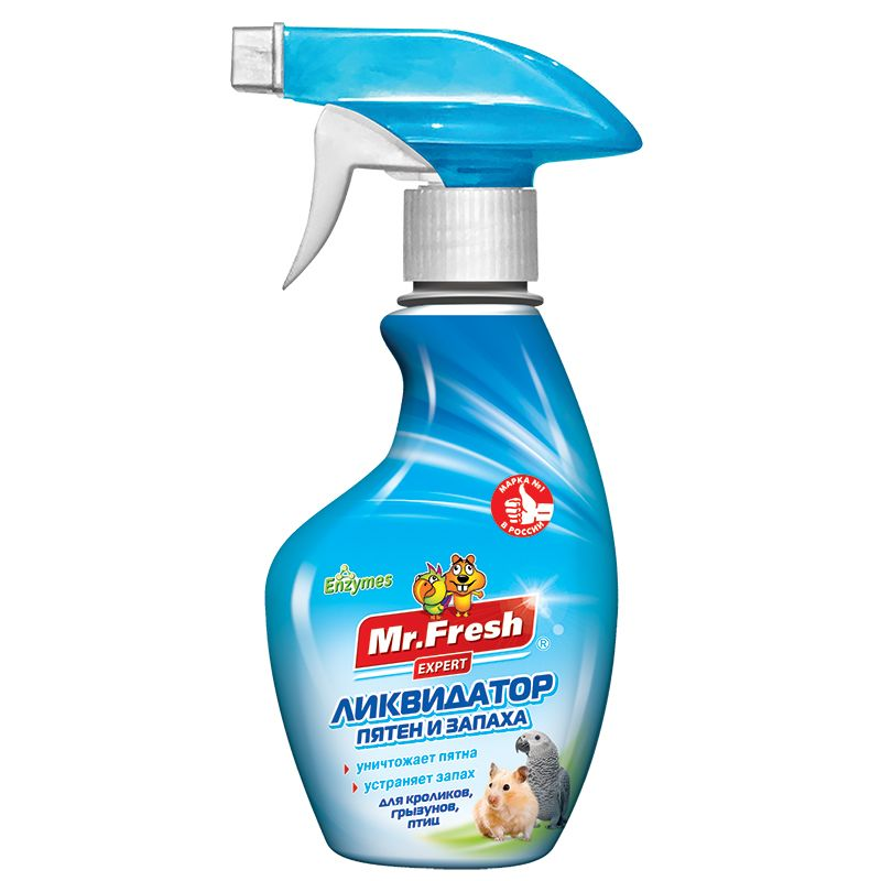 Ликвидатор запаха для клеток хорьков, птиц и грызунов Mr.Fresh. спрей, 200мл