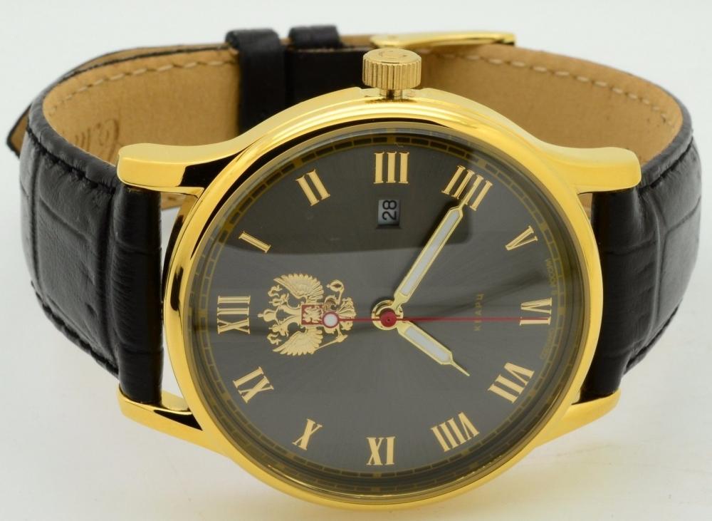 Часы продать кварцевые алматы ломбард часов