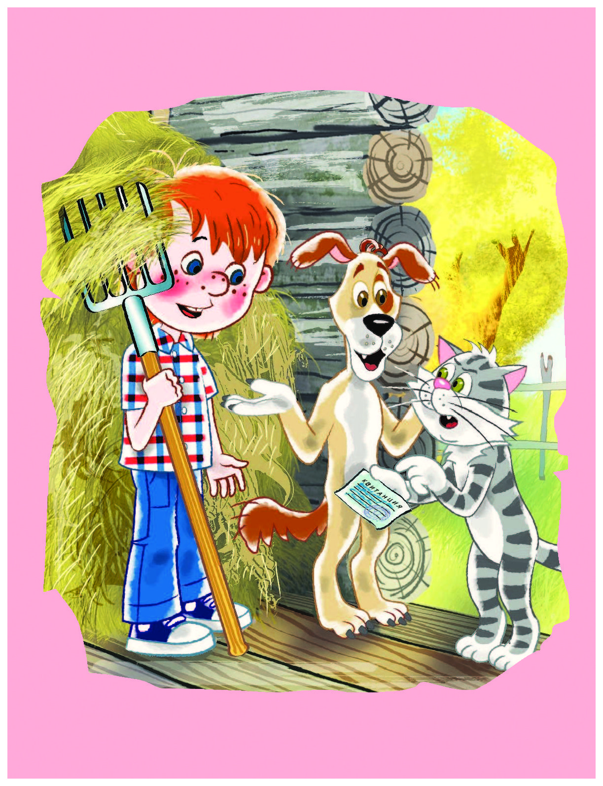 отделаться ощущения, успенский э дядя федор пес и кот картинки нужна колючая проволка