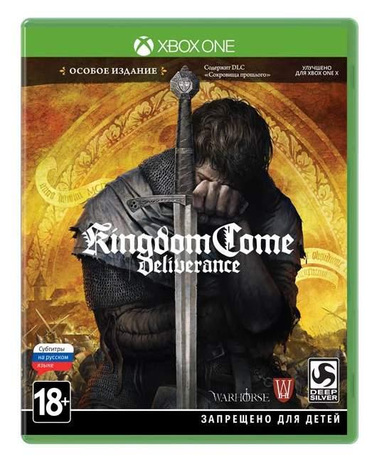 Игра Kingdom Come: Deliverance. Особое издание для Xbox One