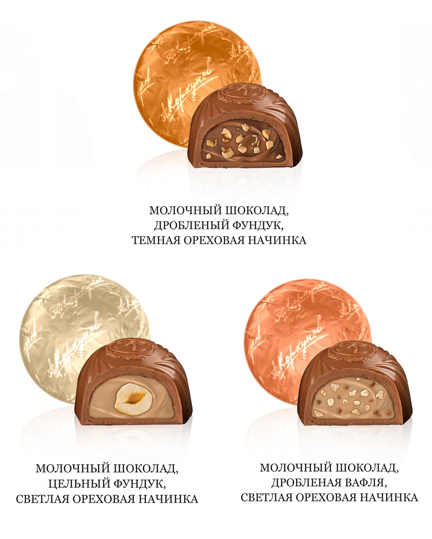 Миниатюра Набор конфет Коркунов ассорти молочный шоколад 192 г №3