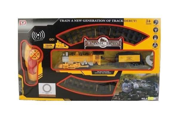 Железнодорожный набор 1807F101 86 см
