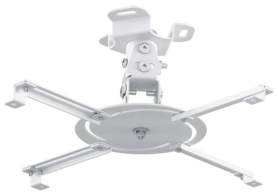 Кронштейн для видеопроектора Holder PR-103-W