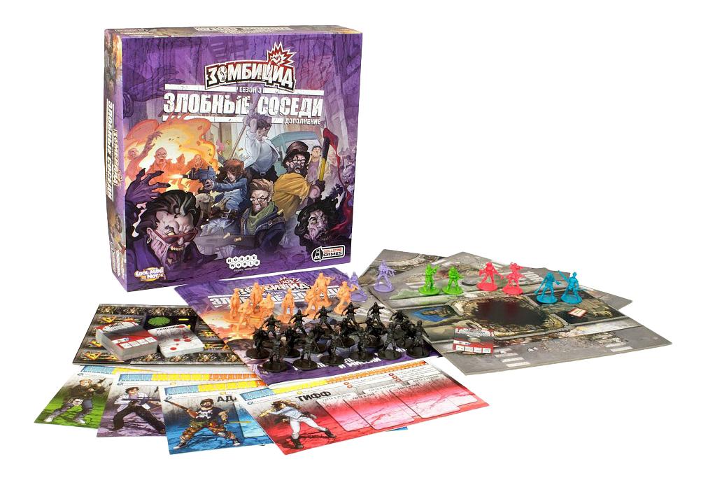 Настольная игра Hobby World Зомбицид. Злобные соседи (дополнение)
