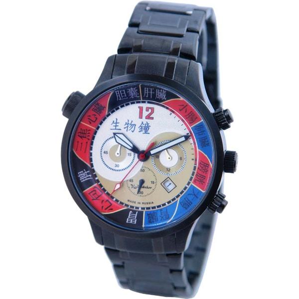 Наручные часы Слава Спецназ C9104152
