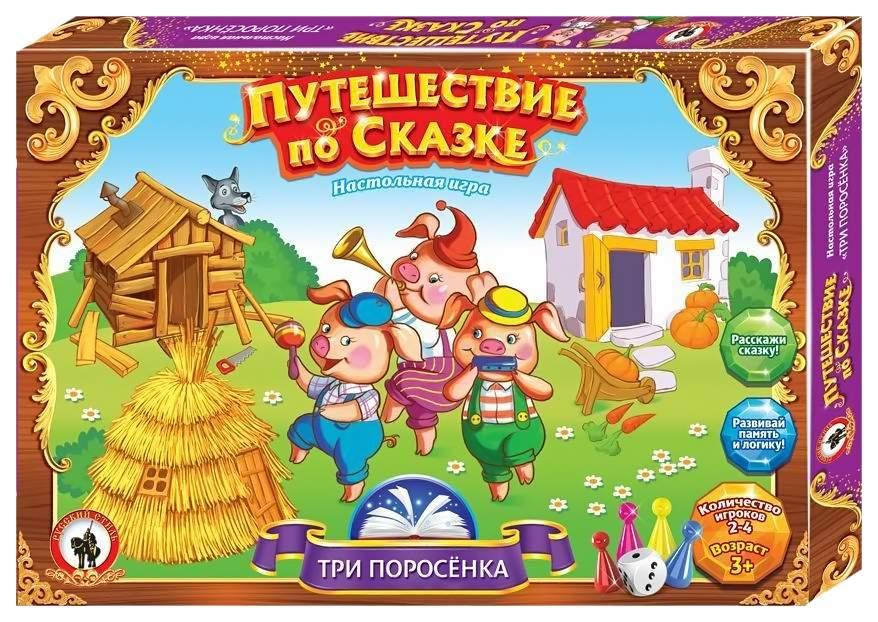Семейная настольная игра Русский Стиль 03040 Три поросенка
