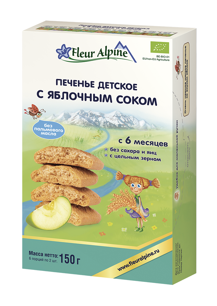 Печенье детское Fleur Alpine Органик С яблочным соком, 6 мес., 150/6